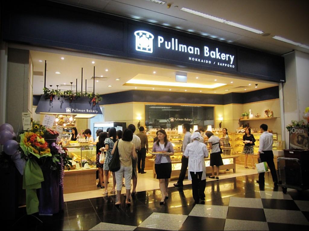 PullmanSingapore02